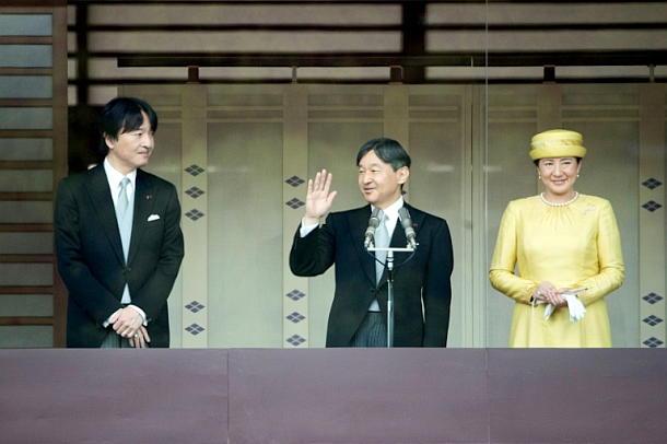 Kaiser Naruhito,Weltfrieden,Presse