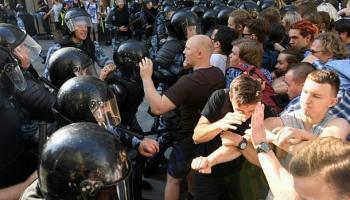 Moskau,Presse,News,Aktuelle,für,Medien