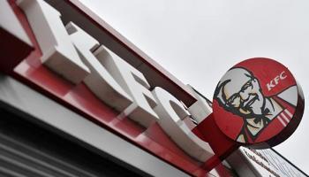 Hähnchen,KFC,Essen,Presse,News,Medien,Aktuelle