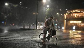 Japan,Taifun,Nachrichtenagentur ,Presseagentur,Presse,News,Medien