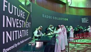 Investorenkonferenz,,Saudi Arabien,Presse,News,Medien,Aktuelle,Nachrichten,Bericht,Online,Presse.Online
