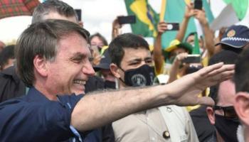 Brasilien,USA,USA Einreisen ,News,Medien,Aktuelle