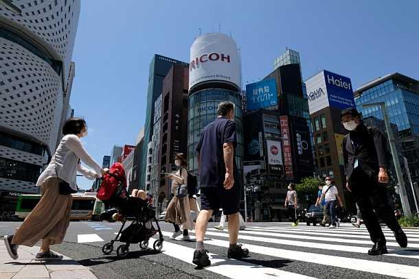 Japan,Presse,News,Medien,