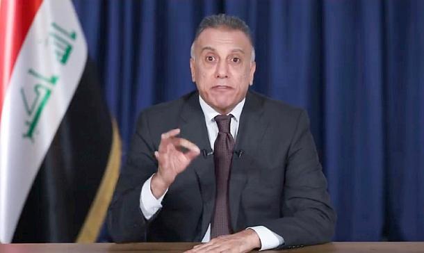 Mustafa Kadhemi ,Irak,Presse,News,Medien,Aktuelle