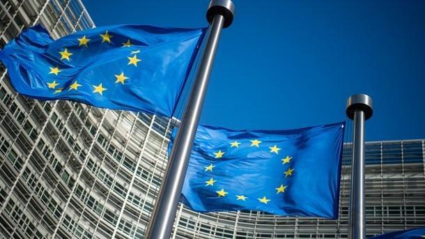 Brüssel,Politik,Presse,News,Medien, Videogipfel