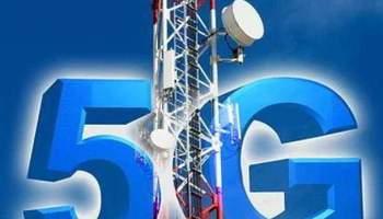 5G,Vodafone,Newtzwelt,Presse,News,Medien