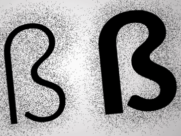 großes Eszett ß