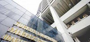 Merkez Bankası 1 haftalık repo faizini 0.50 puan düşürdü!