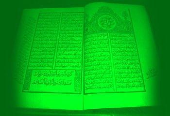 IŞİD Mevlit Kandilini yasakladı