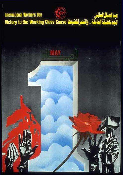 62 PFLP-1985