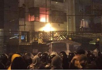 İran'da Suudi Arabistan konsolosluğu ateşe verildi