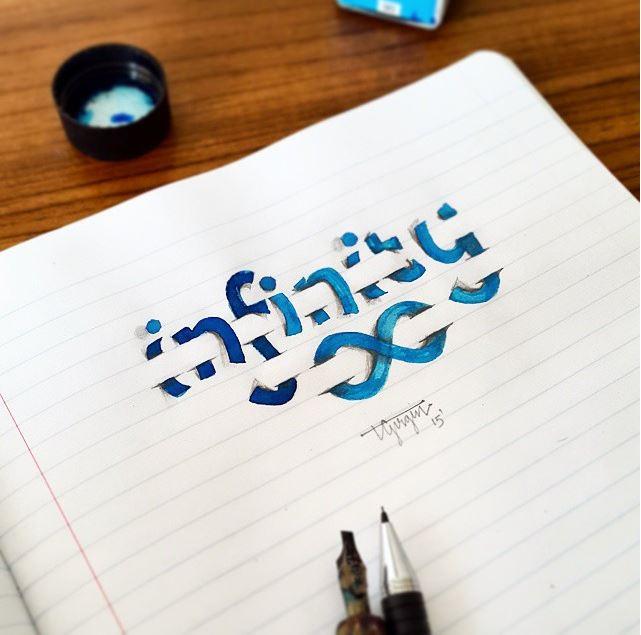 Tolga Girgin Kaligrafi (21)