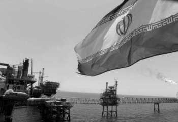 IAEA: İran uranyum zenginleştirme faaliyetlerini hızlandırdı