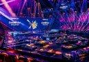 У Нідерландах стартувало Євробачення