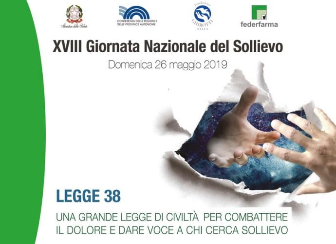 XVIII-Giornata-Nazionale-del-Sollievo-locandina-copertina
