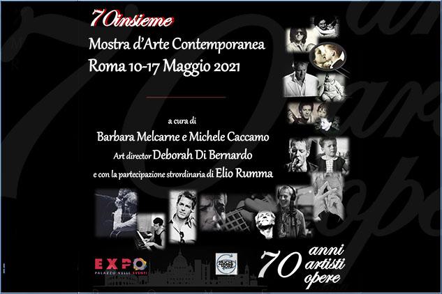 """""""70insieme"""": 70 artisti, 70 opere, un omaggio a Claudio Baglioni. Mostra d'Arte Contemporanea - Roma 10-17 maggio 2021 - Palazzo Velli EXPO"""