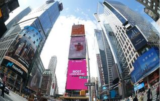 Unbelievable! This real estate from Shenzhen is on the big screen of New York Times Square! 3