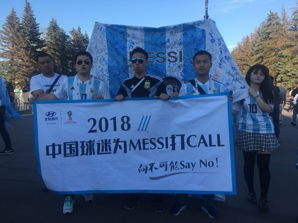 Chinese Football Fans Drive Tens of Thousands of Miles Just for Supporting Lionel Messi 6