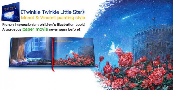 British Classic Picture Book Twinkle Twinkle Little Star Enter the Chinese Market 4
