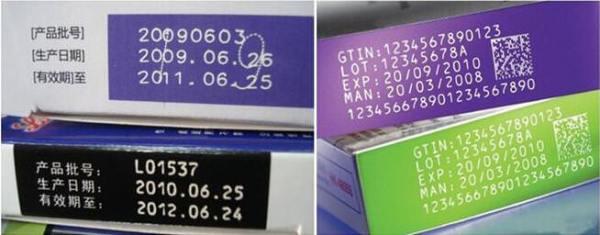 CYCJET CO2 Laser Marking Machine/Laser coding Machine for Medicine Industry
