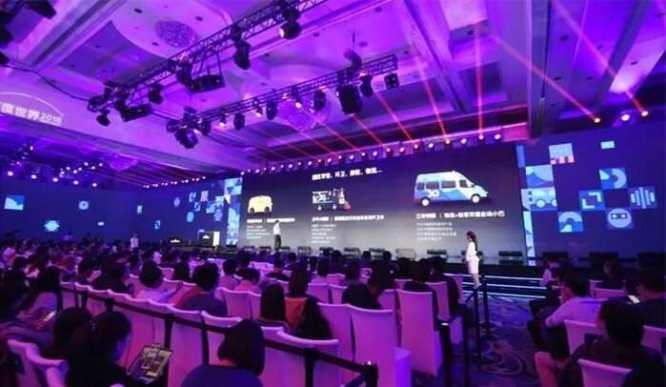 Baidu and JMC Unveil Jointly-Developed Autonomous Vehicle Touring 1