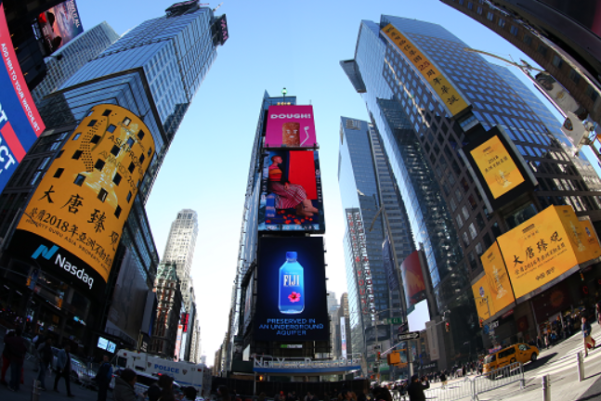 Tang Palace – Speaks to the World on Behalf of Nanning in Times Square, New York 2