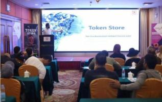Token Store London roadshow to help develop blockchain wallet ecology system 14