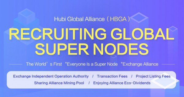 How to easily open a digital currency exchange? Hubi Exchange Alliance is the best choice 6
