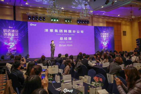 """CONNECT CUSTOMERS WITH THE WORLD"" O'MALL Brand Strategy Summit was successfully held in Korea Station 1"