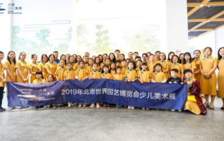 Damei Art Education Leads in China's Child Fine Arts Training 5