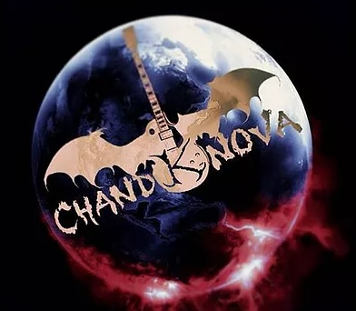 Chand K Nova Announces Release Of 'Why Stop Now?' 4