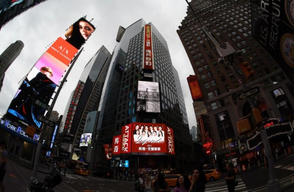 Resurrection (RC) has been invited to appear in Times Square in New York City 5