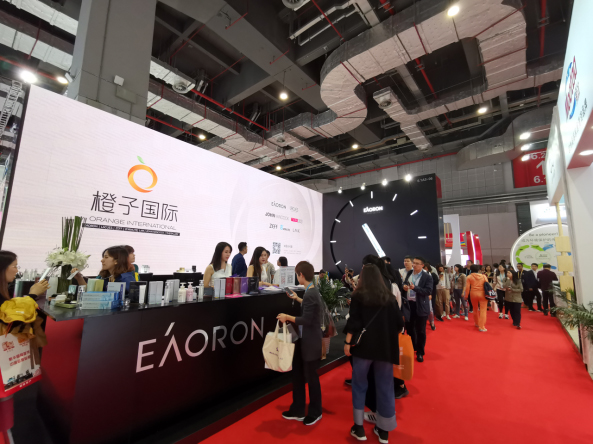 EAORON, The Australian Skin Care Brand Makes Its Debut at China International Import Expo in Shanghai 3