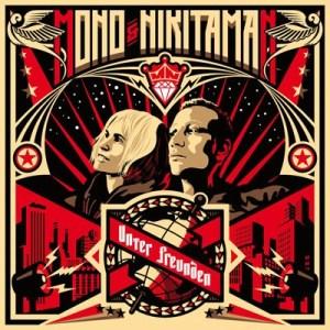 Albumcover: Mono & Nikitaman - Unter Freunden