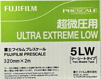 Prescale Ultra Extreme Low Roll