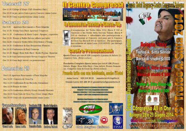 28-29 Giugno 2014, Bologna Bo, 13° Trofeo A.Sitta fronte