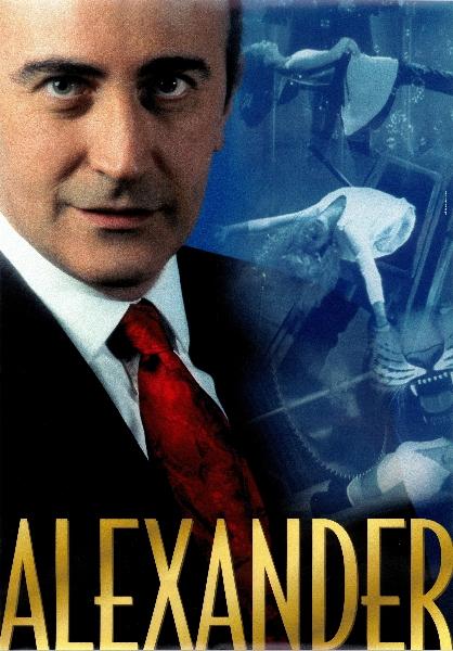 alexander-manifesto-fidmsm