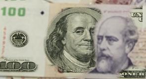 """¿Cómo funcionan los bonos """"dollar linked""""?"""