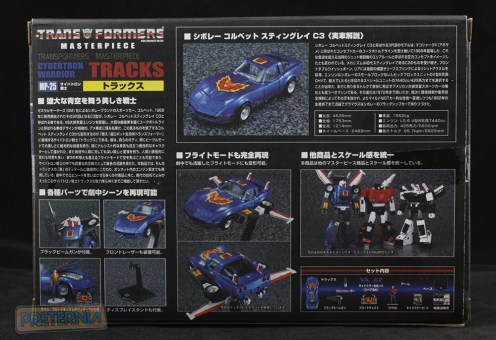 Takara TOMY Masterpiece Tracks MP-25