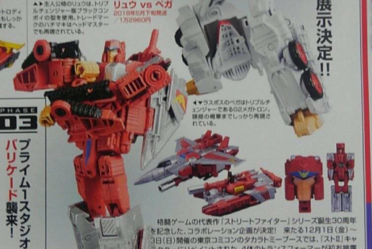 Takara: Transformers/Street Fighter Crossover Figures
