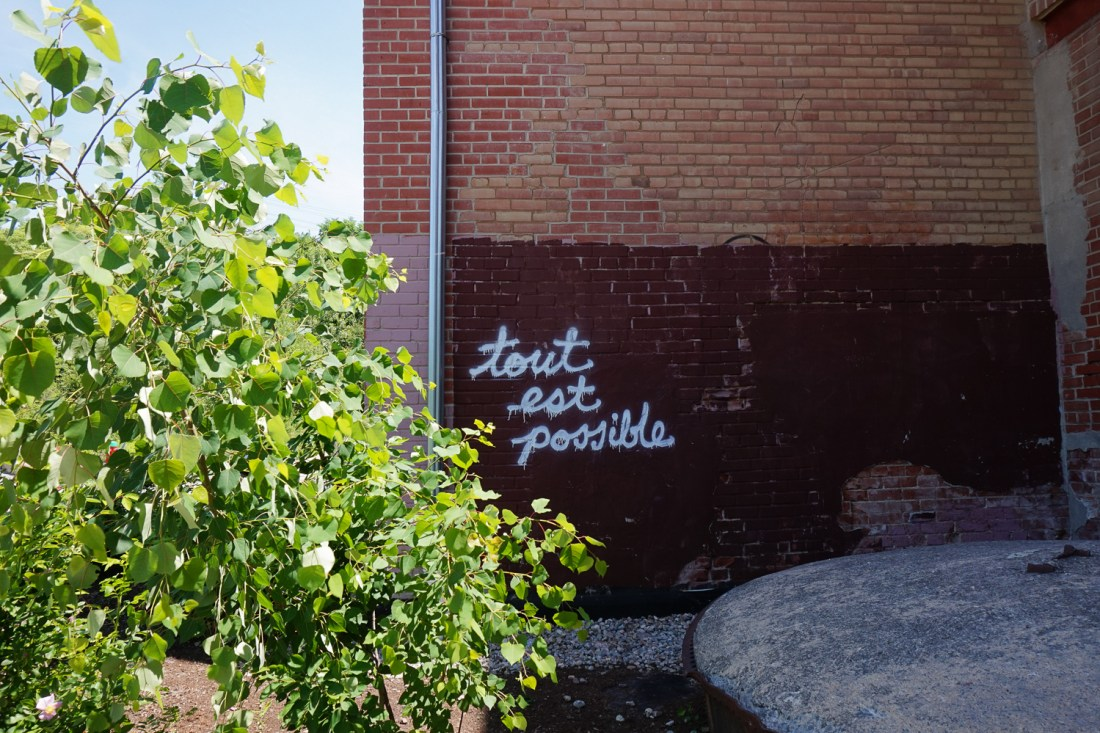 pretty naive | Evergreen Brick Works‎