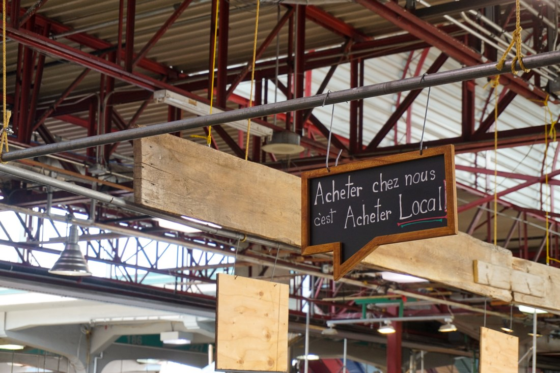pretty naive | There's something about Montreal (Marché Jean-Talon)