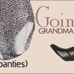 Going Grandma – (Panties)