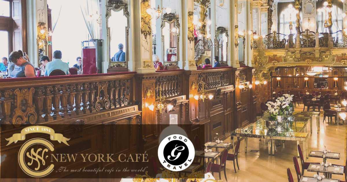 G食記:New York Café(匈牙利)