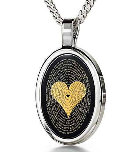 Love Necklace Inscribed with I Love You in 120 Languages in 24K Gold on Onyx Pendant -0.6×0.8″- Anniversary Gifts By NanoStyle Jewelry