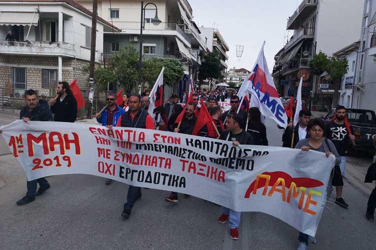 Απεργιακή συγκέντρωση και πορεία για την Πρωτομαγιά από το ΠΑΜΕ, στην Πρέβεζα_5e067674a7e5c.jpeg