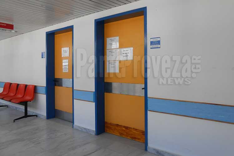 Δύο νέοι γιατροί στο Νοσοκομείο της Πρέβεζας με τριετή θητεία – Ουρολόγος και Αναισθησιολόγος_5e04f039c6858.jpeg