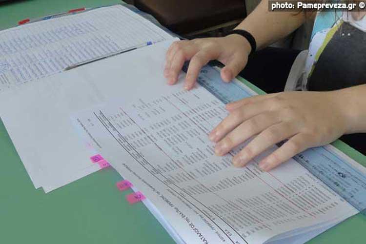 Έως 28 Φεβρουαρίου η εγγραφή στους ειδικούς εκλογικούς καταλόγους στο Δήμο Πρέβεζας_5e068e79b0a4a.jpeg