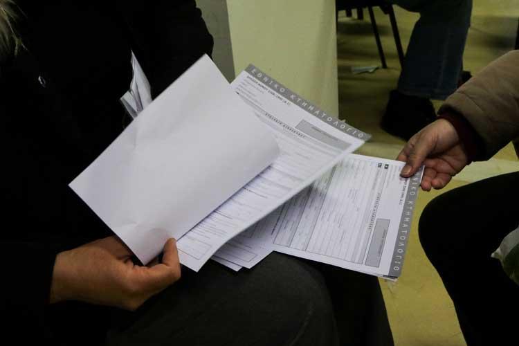 Έρχεται γενική παράταση για τις δηλώσεις στο Κτηματολόγιο – Εξετάζεται παράταση για τρεις μήνες_5e067391ddd3d.jpeg