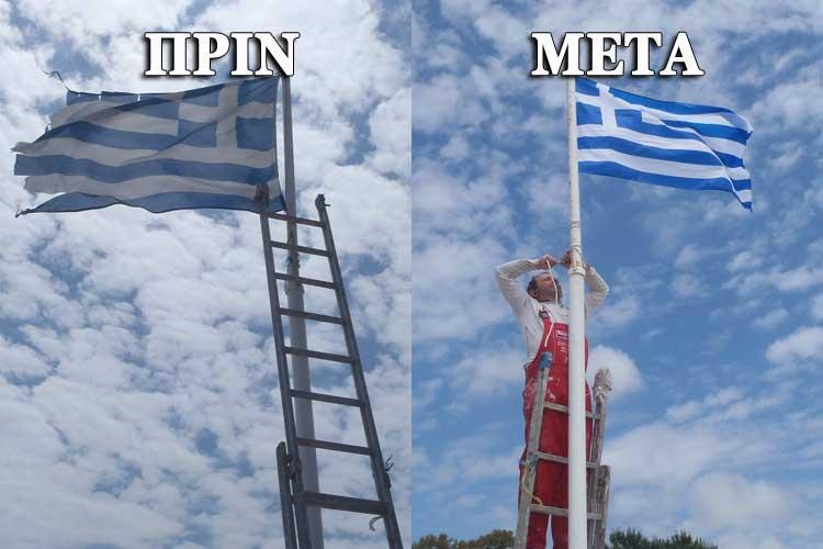 Πρέβεζα: Ο γολγοθάς για τη σημαία!! – Βρέθηκε τελικά Ο άνθρωπος!!_5e066e419a253.jpeg